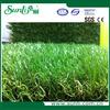G3014DF2 landscape artificial grass carpet