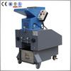 waste plastic crusher machine/plastic crushers/plastic crushing machinery for PP/PVC/Wood