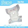 Comfotable Nonwoven Disposal Pet Diaper For Dog
