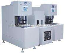 20L PET máquina de moldagem por sopro 2014 pré-formas PET resina