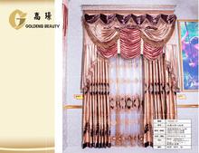 Blackout bedroom curtain style window curtain