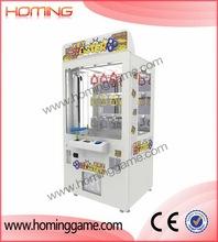 key master arcade game instructions, prize master arcade game