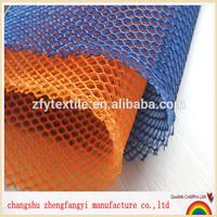custom bike seat cover,breathable and washable mesh fabric with oeko-tex