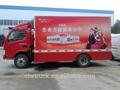Dongfeng 2014 5 tonelada mini van de carga de camiones, 4x2 camión de carga las dimensiones