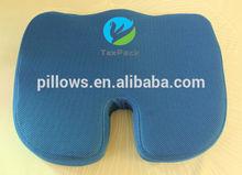 Coccyx Orthopedic Comfort Foam Seat Cushion