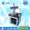 ear tag laser marking machine Minimum Line width 0.01mm for image