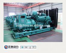 Best quality fuel saving power generation plant generator price