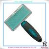 (M) PR80045-2 new product professional design magic pet brush plastic pet brush