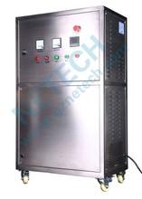 PSA oxygen molecular sieve water ozonator /corona discharge / for fruit