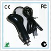 Factory wholesale 5v car and home charger for iPhone 5/4/4s/3G/3GS, iPod touch