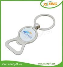 manufacture custom logo metal promotional bottle opener tool keychain