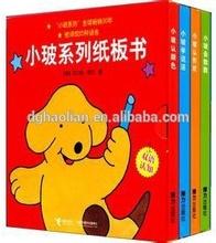 Custom full color hardcover child book