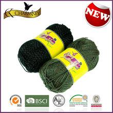 hand knitting yarn nylon/wool/poly/acrylic gold metallic 50 g/55y