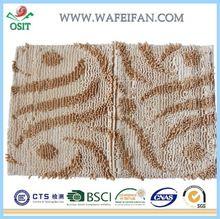 pp carpet bcf carpet