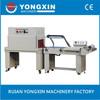 tray semi automatic shrinkable sealing machine