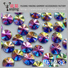 2014 fashion white glass AB rhinestone round holes cut square hole glass