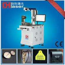 10w 20w 30w optical fiber monogram laser engraving machine for metal and non-metal materials
