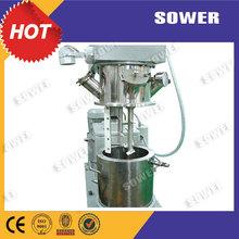 powder mixing for cosmetics cream emulsifier