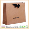 /product-gs/recycled-brown-kraft-paper-bag-with-ribbon-handle-60048850827.html