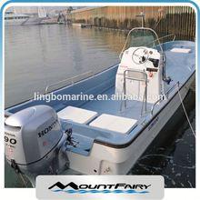 Fiberglass Fishing Boats For Sale