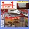Golden Bridge welding electrode jin qiao bridge welding rod material AWS E 6013