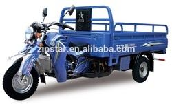 1000kg load capacity three wheel motorcycle