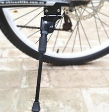 """Bicycle Kickstand Side Kickstand Fit for 20"""" 24"""" 26"""""""