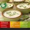 matcha ice cream powder/decaffeinated green tea extract powder/Instant green tea powder