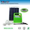 18V flexible high efficiency solar panel for laptop 55kw solar energy system