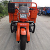 China 250cc three wheel motorcycle cargo shipping trucks for sale