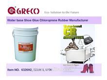 Water base Shoe Glue Chloroprene Rubber Manufacturer
