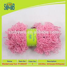 high quality popular boucle yarn supply so cheap