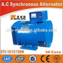 Hot sales! STC Series three phase diesel generator price in india