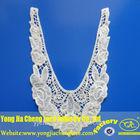 Embroidered chemical neck lace indian salwar kameez for kids