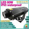 2014 new best price LED80W IP65 waterproof outdoor indoor logo projector