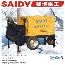FP05B small sized trailer CLC hydraulic foam concrete pump