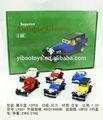 De metal. De aleación-- vintage juguetes coche