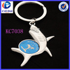 Fashion New style promotional key rings