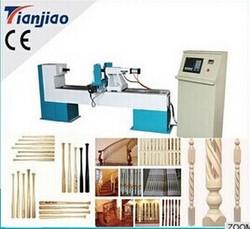 made in china wholesale wood baseball bats making machine cnc turning lathe