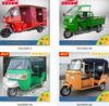 bajaj moto taxi,bajaj moto taxi