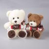 Stuffed Plush Toy Animals Plush Brown Bear Toy