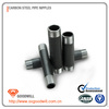excellent wear and erosion resistance rubber lined carbon steel pipe