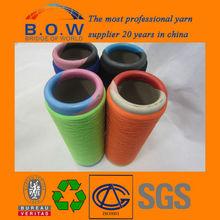 70D 90D 150D nylon 6 yarn fdy (Dyed) for bag weaving