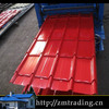 /product-gs/red-steel-roofing-shingles-prices-60049456705.html