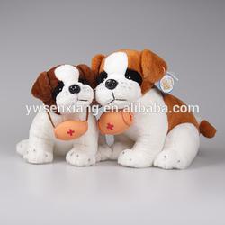 Big Eyes Plush Dog Cute Plush Toy Animals