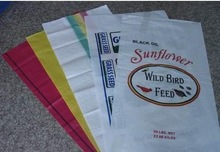 corn seed bag ,animal feed packaging bag for sale