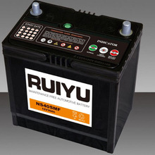 12v 36ah sealed maintenance free automotive battery