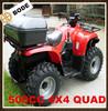 New Kawasaki Style 500CC ATV Quad