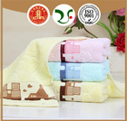 32 shares Dyed yarn jacquard towels china supplier wholesale