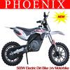 2014 new model electric dirt bike ( PN-DB250E -24V )